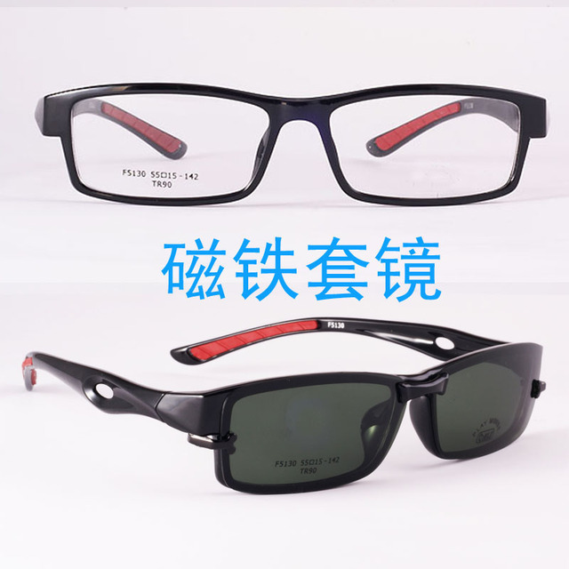 Deportes Gafas ultraligero Anteojos tr90 Marco Imán Cinturón Clip de Gafas de Miopía Producto Terminado gafas de Sol Polarizadas Negro