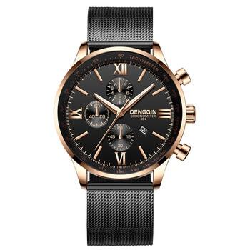 Stainless Steel Casual Quartz Analog Business Wristwatch 1