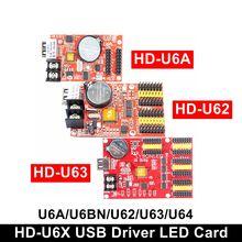 Huidu HD-U6A HD-U6BN HD-U62 HD-U63 HD-U64 Поддержка карт флеш-накопителей один Цвет светодиодный карта работает для одного Цвет и два Цвета светодиодный Дисплей модули