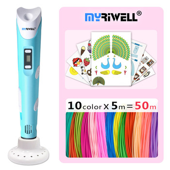 Myriwell 3d pluma 3d bolígrafos, pantalla LED, ABS/filamento del PLA, 3 pluma 3d modelo perfecta inteligente 3d impresión pluma mejor regalo para los niños pen-3d