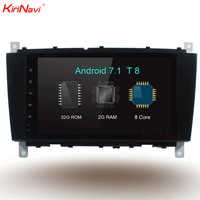 KiriNavi 9 Touch Display 2GB RAM Android 7.1 For Benz W209 W203 2004 2007 Car MP3 MP4 Radio Audio GPS Navigation Din Monitor
