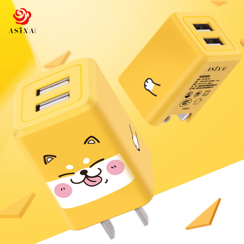 ASINA 5V 2.1A Dual Port Charger Adapter For Mobile Phone Charger Cute Cartoon Fast Charging Travel Adapter For iPhone Samsung ...