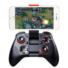 Get more info on the Mocute 053 Gamepad Phone Joypad Bluetooth Android Joystick PC Wireless VR Remote Control Game Pad for VR Smartphone