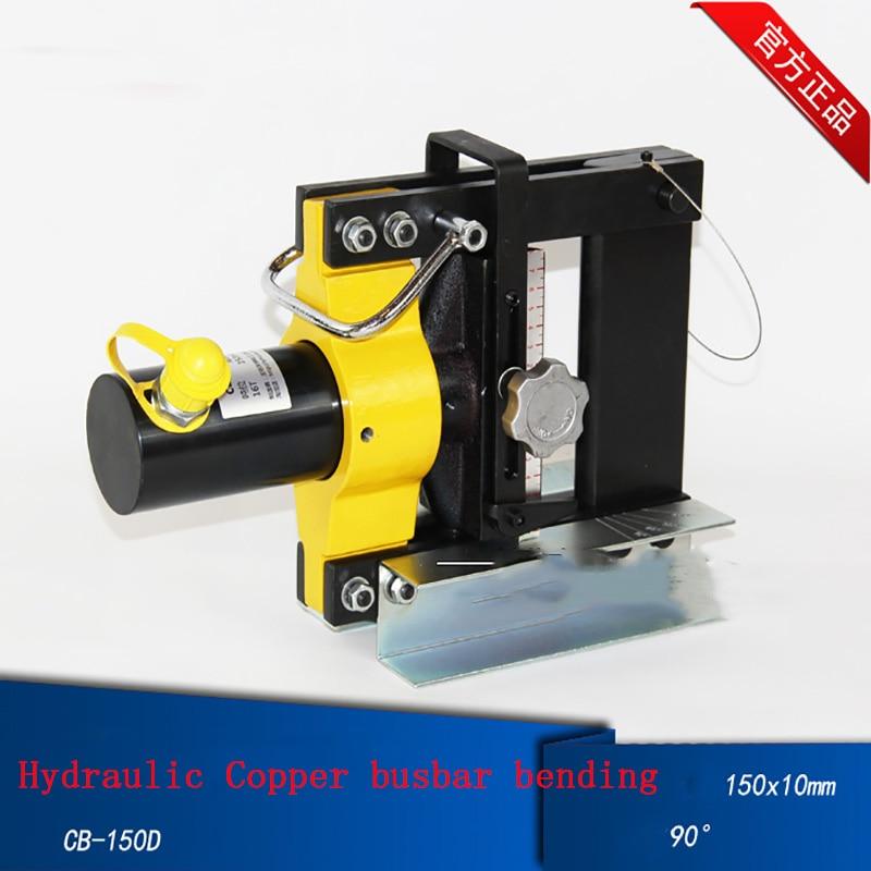 1pc CB-150D Hydraulic bus bar bender,Hydraulic Copper busbar <font><b>bending</b></font> machine ,brass bender <font><b>bending</b></font> tool