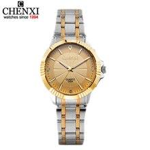 CHENXI Model New Design Feminine Fashions Watch Girls Vogue Stainless Metal Bracelet Quartz Clock Feminine Golden Wrist Watches