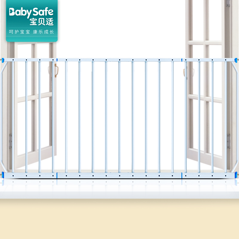 Window Guard Rail Balcony Railing Children's Guard Rail Fence Without Drilling