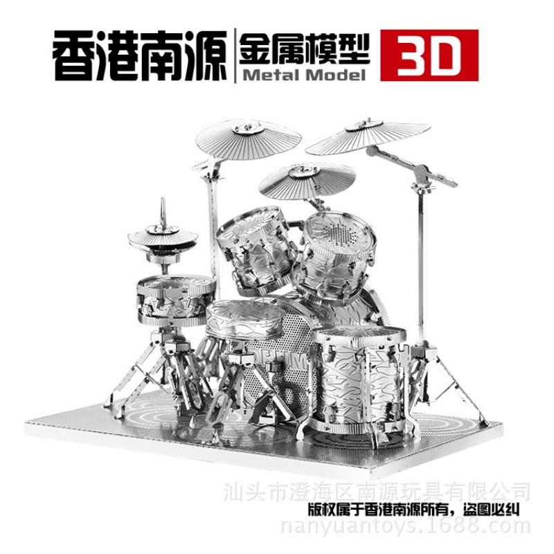 Nanyuan M22205 tambor rompecabezas 3D Asamblea Metal modelo juguetes aficiones rompecabezas 2019 juguetes para niños de regalo