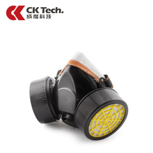 CK Tech Chemical Respirator Activated Carbon Dust-tight Smoke-proof Face Gas Mask Pesticide Formaldehyde Dust Painted Mask 1006