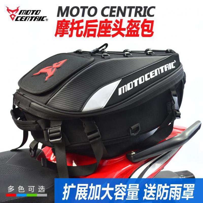 Oxford tissu moto siège arrière casque sac chevalier sac queue sac à dos sac étanche sac à main