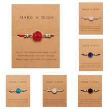 Women Lucky Bracelets Bead Red String Natural Stone Weave bracelets & bangles Men Handmade Accessories with Card