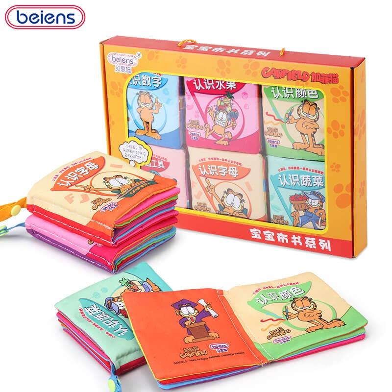 Beiens 12 oldal Soft Cloth Baba fiúk lányok Könyvek Zúgás hang - Csecsemőjátékok