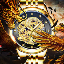 men watches new fashion automatic mechanical hollow full steel gold men clock carved alloy women watch Romantic Wedding for gift