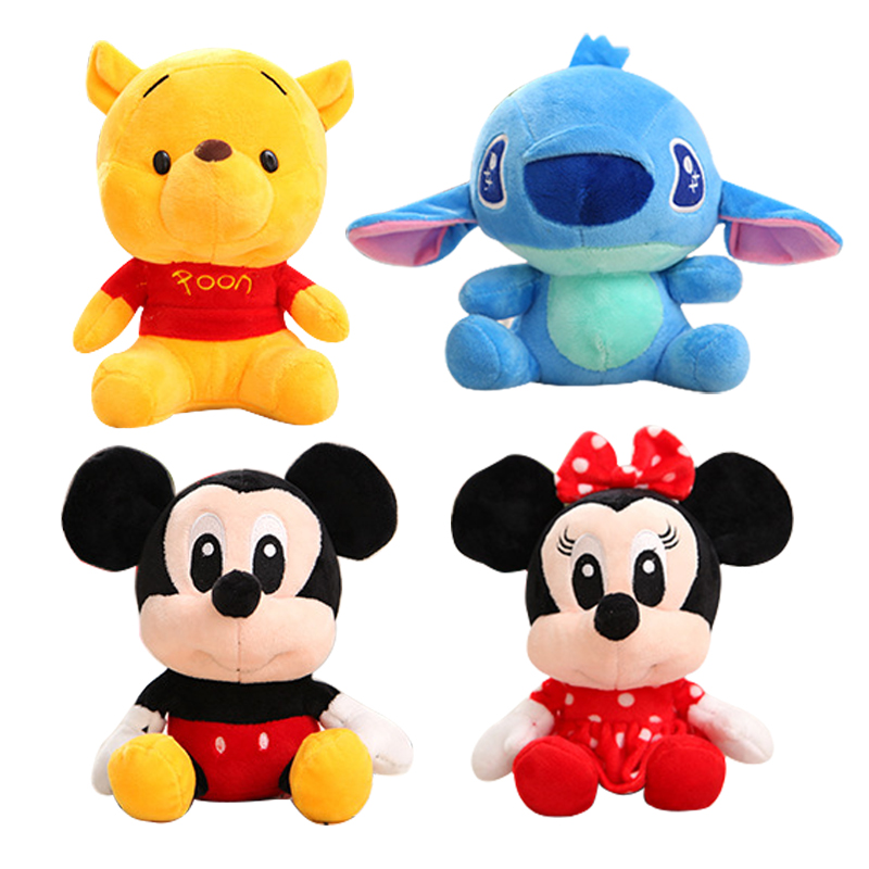 Disney Plush Mickey Mouse Minnie Winnie the Pooh Doll Lilo and Stitch Cute Bear Pig Children's Day Present Toy For Kid Girl smoby кухня cheftronic minnie mouse подарок микроволновая печь minnie mouse