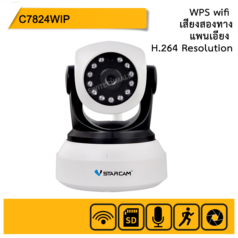 Vstarcam C7824WIP Onvif 2.0 720P IP Camera Wireless Wifi CCTV Camera HD Indoor Pan/Tilt IR CUT Night Vision Support 128G SD Card escam hd 720p ir night vision ir cut 1 0mp wireless wifi ip camera pan tilt security mini indoor camera support 32g card qf001