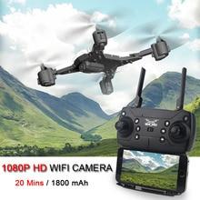 KY601S 20 Mins Fly 5.0MP 1080P wifi FPV камера 2,4G складной мини Радиоуправляемый Дрон Квадрокоптер радиоуправляемые вертолеты Высокая зависание авто возврат