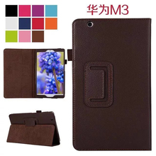 ocube 2-Folder Ultra Slim Litchi PU Leather Cover Pouch Bag Protector Case For Huawei MediaPad M3 8.4″ BTV-W09 BTV-DL09 Tablet
