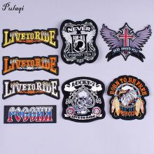 Pulaqi Diy Biker Patches Eagle Clothes Badges Sew On Iron-on Embroidery Sticker Skull Punk Patch Sew On Patch Stripes On Clothes logged on