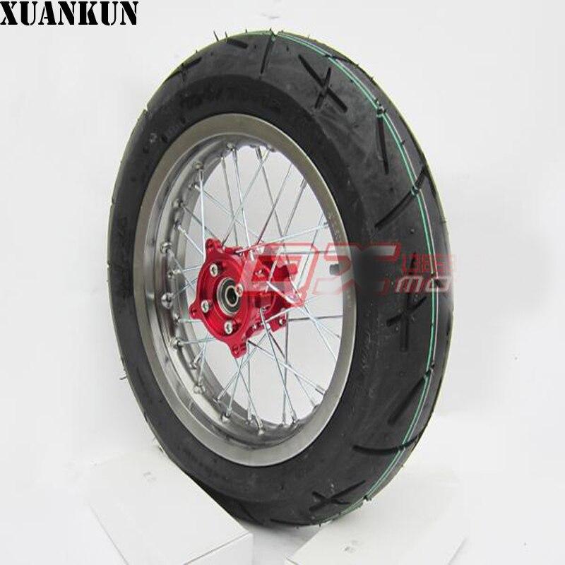 Xuankun внедорожных Аксессуары для мотоциклов изменение 12 дюймовый чпу ступицы колеса сердце термоклей шины в сборе