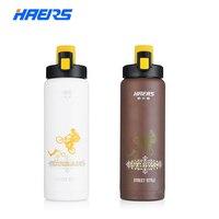 Haers 600 ml In Acciaio Inox Coibentato 6-12 Ore Termo Bottiglia di Acqua di Sport Squadra Nazionale