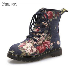 2016 spring and autumn female child metal cool boots girl princess small boots the trend of
