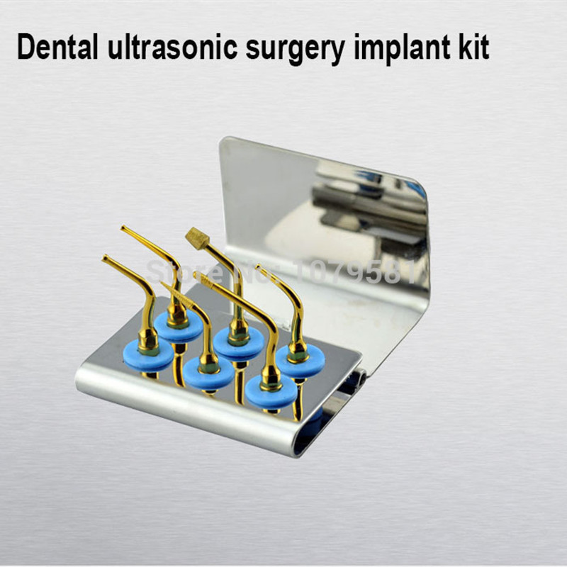 NSIK-NSK VARIOSURG ULTRASONIC SURGICAL SYSTEM IMPLANT KIT куплю e турбинный наконечник nsk