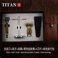 Titan classic safety razor double edge shaving safety razor set sandal wood handle stainless razor