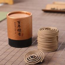 hours Pure natural incense coil Sandalwood aloes Ann power of aromatherapy Sweet course Household indoor