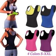 ФОТО godier s-3xl women neoprene shapewear push up vest waist trainer tummy belly girdle hot body shaper waist cincher corset
