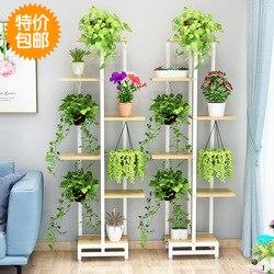 Blume stehen pflanzer pflanzen regale outdoor metall regal leiter regal anlage stand indoor eisen metall garten rack für blumentopf