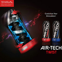 TENGA AIR TECH TWIST Male Masturbator Reusable Vacuum Cup Sex Toys for Men Vagina Real Pussy Sex Products Japan Original
