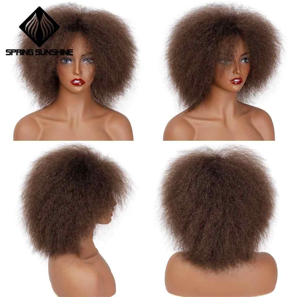 Весна солнечный свет 6 дюймов 100 г афро парик синтетические Короткие парики яки прямые для афро американских женщин