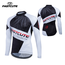 Cycling Jersey Long Sleeve Breathable Ropa Ciclismo Sport Jacket Windproof Mountain Camping Running Bike Bicycle Cycling Jersey