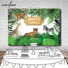 Sensfun虎キリンゼブラモンキーサファリ背景ジャングル誕生日パーティーのための写真スタジオ漫画ビニール 7x5FT