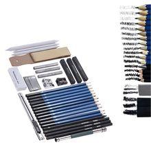 33 PcsดินสอProfessionalวาดร่างดินสอชุดSketch Graphiteดินสอถ่านSticksยางลบเครื่องเขียนSuppli
