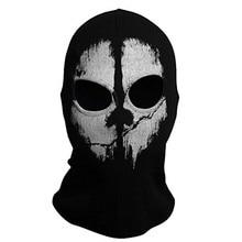 LumiParty наружная многофункциональная волшебная флисовая маска для лица, тактический шарф, головной убор, маска для шеи, шарф-призрак для охоты и велоспорта