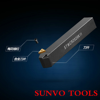 STWCR STWCL 1616H11/1616H16 Use Carbide Insert TCGT TCMT 110204/110208160404/160408 External Turning Tools Holder S-Type image