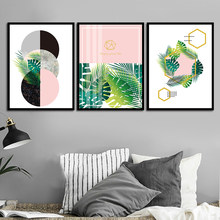 New Style Wall Art Canvas Prints Plant Leaves Home Room Decoration Nordic Creative Modular Pictures Poster Painting Framework(China)