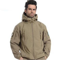 Lurker shark skin soft shell casual jacket male military tactics hunter army camouflage against wind windbreaker.jpg 250x250