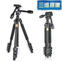 New QZSD Q470 slr camera tripod video recorder tripod Q 470 professional mount Tripod + Head Set