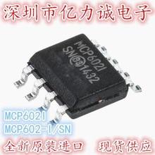 Livre de shipping 10 pçs/lote MCP602-I MCP602 MCP602I/SN SOP8 Amplificador Operacional original novo