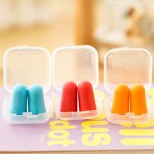 Высококачественные затычки для ушей конфет защита для ушей анти-шум исследование сна Помощник Рабочая затычка для ушей пена упакованы в плстиковую коробку