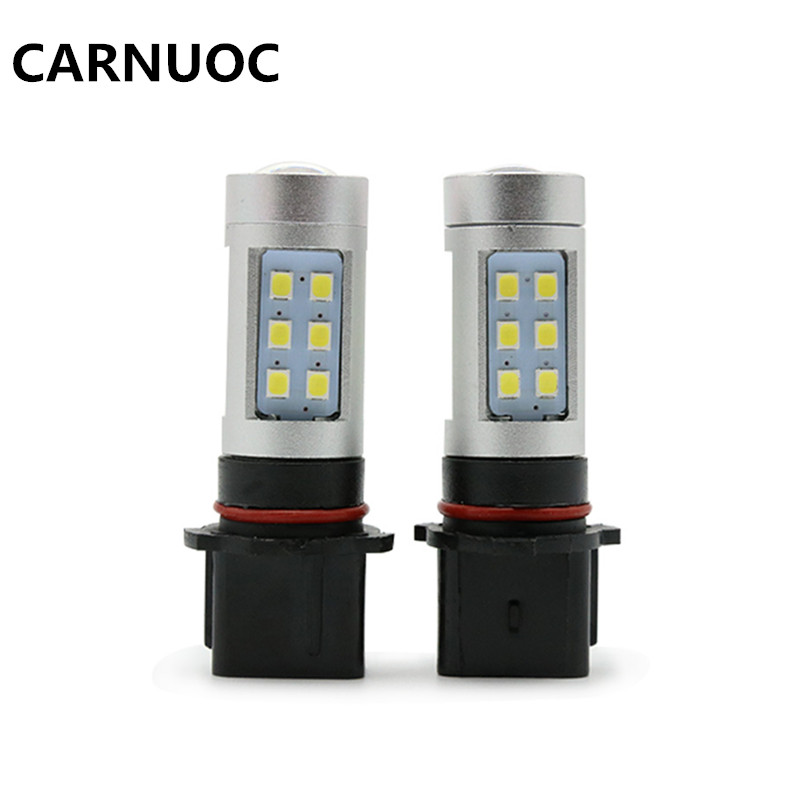 CARNUOC 2 Pieces P13W Car Truck 5 COB LED 7 5W 6500K HID White Fog Light