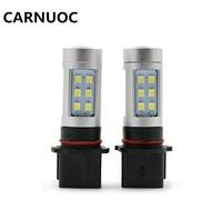 CARNUOC 2 Pieces P13W Car Truck 5 COB LED 7 5W 6500K HID White Fog Light