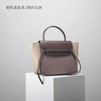 2018 New fashion genuine handbag Hit color leather bag for woman bags trapeze multicolor shoulder handbags