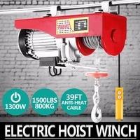 رافعة كهربائية 1500 رطل 680 كجم رافعة كهربائية علوية 110 فولت سلك كهربائي رافعة التحكم عن بعد المرآب متجر السيارات Overhe|overheating|   -