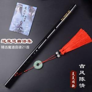 Image 3 - Wei Wuxian Mo Dao Zu Shi Cosplay Accessory Grandmaster of Demonic Cultivation Cosplay Prop Flute 49 cm length