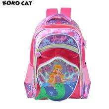 Купить с кэшбэком 2017 KOKOCAT Cute Mermaid Kids Children School Backpack Bags Bookbag Female School Backpacks for Teens Girls Student Schoolbag