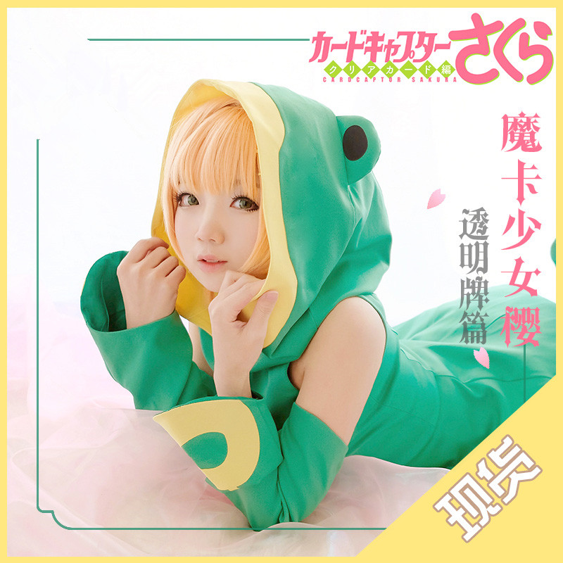 [Stock] Anime! Cardcaptor Sakura Clear Card Sakura Kinomoto Frog Battle Suit Cosplay Costume Green Dress For Women Free Shipping cardcaptor sakura kinomoto sakura clear card version 19cm anime model figure collection decoration toy gift