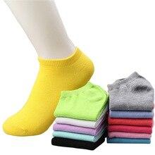 Женские носки S04, хлопок, милые, одноцветные, яркие цвета, летние, тонкие, 20 шт./набор