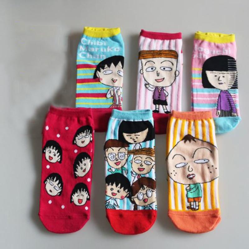 1 Pair Kawaii Chibi Maruko Cosplay Socks Striped Short Socks Casual Personality Socks Plush Toy
